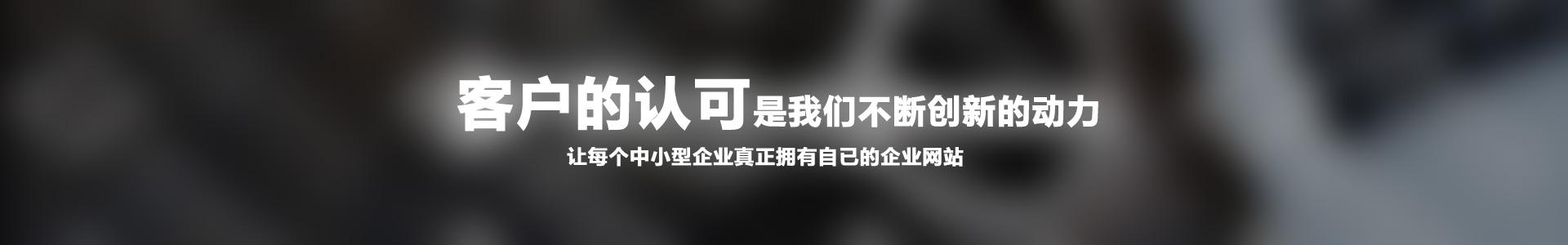 北京400电话怎么办理
