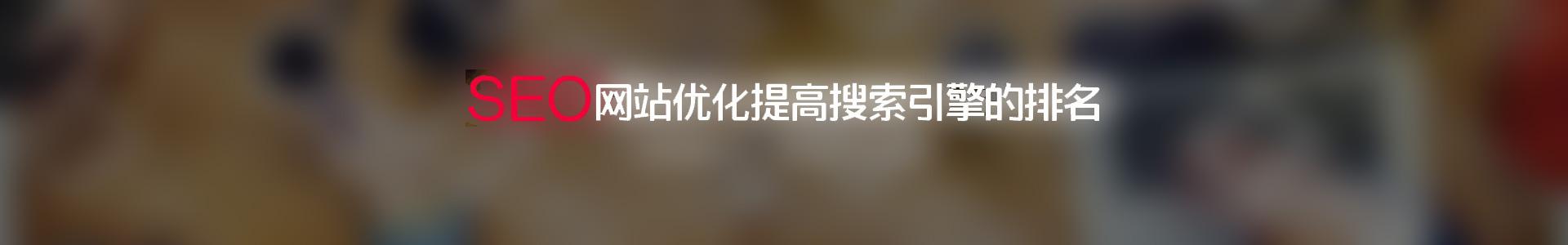 中瑞科技官网