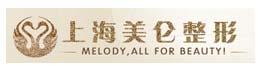 上海美仑整形